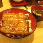 菱竹 トライ -