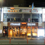 板前寿司 六本木店 - ①店舗外観