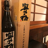 京駒 - ドリンク写真: