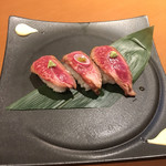 近江牛ダイニングバー リバーウエスト - 赤身肉炙り寿司