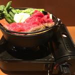近江牛ダイニングバー リバーウエスト - すき焼き 鍋