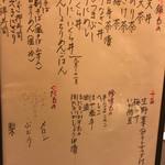 御料理 なつめ - メニュー3