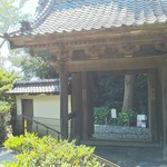 らい亭 - 山門をくぐると500円の「入山料」をお支払い(笑)