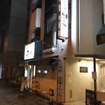 ラーメン人生 JET600 - 店の外観