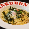 自家製パスタ洋食堂 マルブン - 料理写真:
