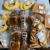 ヤタローアウトレットストア - 料理写真:バウムクーヘンがない事が多いです。  あっても当日限りの賞味期限のもの。くるみあんぱんはいつでもあります!