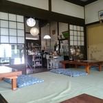 四季見茶家 - 店内(座敷のほうからみたところ)