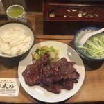 旨味太助 - 牛たん定食 B(五枚)¥1,850-