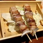 田田 - 豚バラ 180円