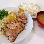 源氏食堂 - ブタ肉塩焼ライス(900円)
