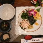 奄美の島料理 新穂花&瀬里奈 -
