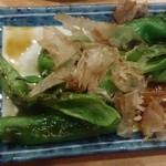 赤垣屋 本店 - 万願寺ししとう焼き