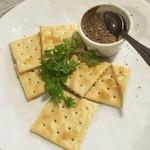Cuisine&Wine KEIZO -