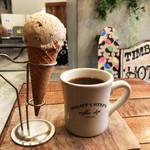 マイティ ステップス コーヒー ストップ - アイスクリームはピスタチオ