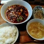 72844404 - 「A 麻婆豆腐ランチ」900円