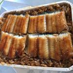 鰻みさき - 料理写真: