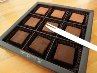 バーマンズチョコレート 奈良餅飯殿工房 - 9種の味