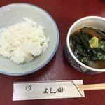 72848952 - 鯛茶漬け 1,080円