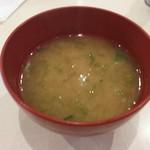 はま寿司 - あおさの味噌汁 100円 (税別)♪
