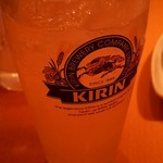 旬菜すし鮮 きずな屋 - レモンちゅ 450円