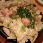 旬菜すし鮮 きずな屋 - キャベツとホルモンの塩だれ鉄板焼き 650円
