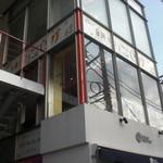 台湾カフェ Zen - Outside