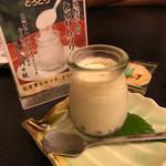 自然薯 茶茶 -