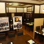 久右衛門 - NHK朝ドラ「純情きらり」の撮影写真も盛りだくさん