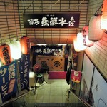 博多魚鮮水産 - 入口