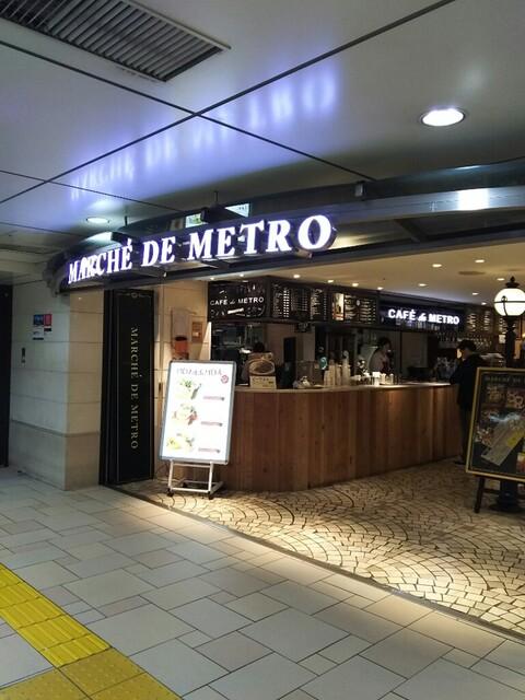 ジャン・フランソワ Echika表参道 - この中にお店があります