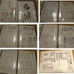 沼津海いち - 沼津海いち(静岡県沼津市)食彩品館.jp撮影