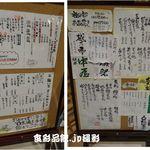 72854517 - 沼津海いち(静岡県沼津市)食彩品館.jp撮影