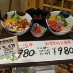 72854520 - 沼津海いち(静岡県沼津市)食彩品館.jp撮影