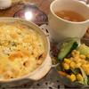 カフェ ムジカ - 料理写真:シーフードドリアセット 900円 ドリンク付き