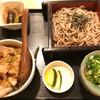 福寿司 - 料理写真:日替わり丼セット