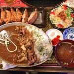 いわま餃子 - 「ケバブカレーいわまセット」1,100円