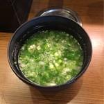 亀正くるくる寿司 - 味噌汁はサービス!セルフ式です。