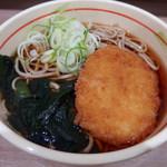 狭山そば - 料理写真:コロッケそば(400円)