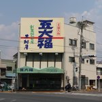 7286535 - 2011/03/30撮影