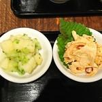 茉莉花 - じゃがいもと苦瓜の漢サラダ、湯葉と蒸し鶏の漢サラダ