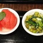 茉莉花 - 柚子トマト、旬菜と枝豆の漢和え