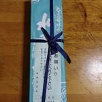 72864276 - 水羊羹(1950円)税込