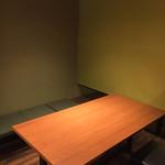 味ごのみ ひな - リニューアル後 テーブル席