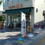 CAFE 風土 -
