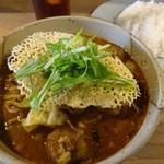 カイエン オルタナ - 料理写真:ホエー豚挽き肉とナスとチーズのスープカリー(ランチ850円)