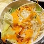 ジャイプル - サラダ