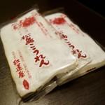 紅蓮屋 心月庵 - 料理写真:[2017/09]松島こうれん・上白糖(119円)