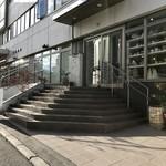 モン ボン カフェ - 北広島花ホール向かいにございますカフェ。