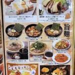 いちげん - サンド・麺