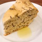 レストラン マルヤマ - ひじきが入ったパン ふわふわで美味